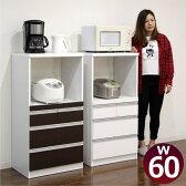数量限定 レンジ台 レンジボード 幅60cm 60cm 60幅 キッチン収納 シンプル モダン 木製 2色対応 日本製 完成品 送料無料