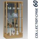 コレクションボード コレクションケース キュリオケース ガラスケース 強化ガラス 幅60cm 高さ128cm リビング収納 ナチュラル モダン 北欧 完成品 送...