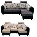 カウチソファ コーナーソファセット ソファー 3人掛け 3人用 寝椅子 花柄 ファブリック 合成皮革 スツール付き 4色対応 送料無料