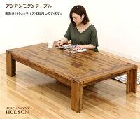 座卓ローテーブルセンターテーブルリビングテーブルちゃぶ台120120×80長方形アジアンモダン木製アカシアウッド材無垢材天然木送料無料