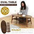 テーブル センターテーブル オーバルテーブル 座卓 ちゃぶ台 幅100cm オーバル型 楕円 折れ脚 棚付き 省スペース モダン 木製 完成品 送料無料
