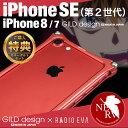 ギルドデザイン iPhone8 iPhone7 エヴァ ケース エヴァンゲリオン Matte RED 式波 アスカ ラングレー バンパー アルミバンパー アルミ スマホケース スマホカバー GILD design bumper iPhone 8 / 7