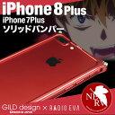 ギルドデザイン iPhone8 Plus iPhone7Plus エヴァ ケース エヴァンゲリオン Matte RED 式波 アスカ ラングレー アルミバンパー アルミ バンパー スマホ カバー 耐衝撃 GILD design bumper iPhone8plus / iPhone7 plus
