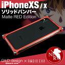 iPhoneXS iPhoneX アルミ バンパー エヴァ ケース エヴァンゲリオン Matte RED 式波 アスカ ラングレー ギルドデザイン 耐衝撃 マットカラー アルミケース スマホケース 日本製 bumper GILD design iPhone XS X アイフォン10