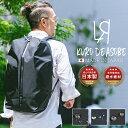 送料無料! 日本製 バックパック 大容量 メンズ 防水 撥水 リュックサック LIVERAL リベラル Egg Bag M エッグバッグ アウトドア レディース men's FUDGE掲載