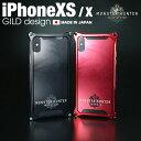 ギルドデザイン iPhoneXS iPhoneX モンハン ケース リオレウス モンスターハンターワールド ソリッド バンパー アルミ スマホ カバー 日本製 GILD design iPhone XS X