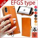 -EFGS- iPhone XS MAX XR X 8 8plus ケース 手帳型ケース iphonexs max iphonexsmax iphone8 ip...