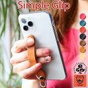 シンプルグリップ iphone xs max xr x 8 7 plus xperia 1 Ace xz3 xz2 xz1 xz premium GALAXY S10 plus Note 9 S9 plus TPU SO-03L SO-..