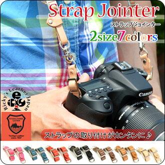 Camerastrapjo 互聯網禮物帶可拆卸快速栃木縣皮革皮革相機帶聯合皮革特約單反單反無反光鏡奧林巴斯佳能尼康索尼佳能尼康奧林巴斯索尼 r228