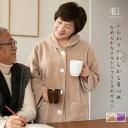 【敬老の日セール★50%OFF】 ガウン レディース ルーム...
