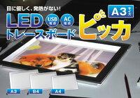 http://image.rakuten.co.jp/ricoro/cabinet/ibento/ij-picatt-a3_om.jpg