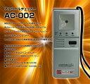 【送料無料】アルコールチェッカー AC-002