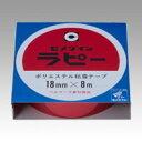 ポリエステル粘着テープ ラピー 赤 (1巻) [TP-258] 【2個までネコポス対応可能】