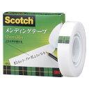 メンディングテープ 巾12mm×長30m (小巻)巻芯径25mm [810-1-12] 【4個までメール便OK!】