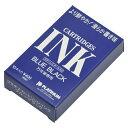 カートリッジインク ブルーブラック (10本) [SPSQ-400 #3] 【5個までネコポス対応可能】
