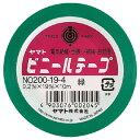 ヤマト ビニールテープ 19mm×10m 緑 (1巻) [NO200-19-4] 【6個までメール便OK!】