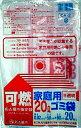 【ケース販売】名古屋市指定ゴミ袋(CA-2) 家庭用 可燃ごみ用 20L 20枚入×30冊