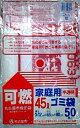 【送料無料】【ケース販売】名古屋市指定ポリ袋(CA-5) 家庭用 可燃ごみ用 45L 50枚入×15冊