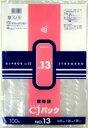 【ケース販売】ポリ袋【透明(CJパック)CJ-13】No.13 100枚入×40冊