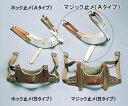 【送料無料】正しく矯正する装具頚椎牽引用装具【マジック止メ】(Aタイプ)