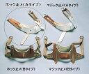 正しく矯正する装具頚椎牽引用装具【ホック止メ】(Aタイプ)