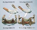 正しく矯正する装具頚椎牽引用装具【マジック止メ】(Bタイプ)