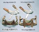 【送料無料】正しく矯正する装具頚椎牽引用装具【ホック止メ】(Bタイプ)