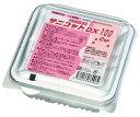サニコット(外皮消毒剤)DX200 CAP 200枚入
