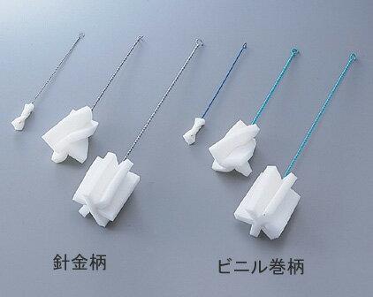 スポンジブラシ 試験管用(針金柄)の商品画像