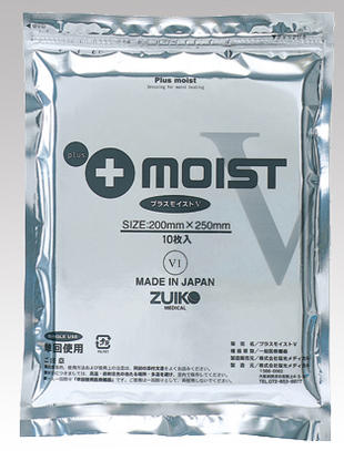 プラスモイスト[熱傷・手術用被覆保護材]VA1A未滅菌タイプ(200×250mm、10枚入)