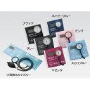 【送料無料】《ナビス》Vital Navi バイタルナビ血圧計(アネロイド血圧計)