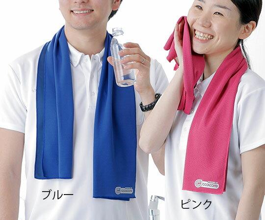 【2個までネコポスご選択可能】COOLCORE タオル 【熱中症・暑さ対策】