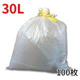 【送料無料】ひも付きゴミ袋「リコロ」半透明 30リットル 10枚入り10冊(100枚)