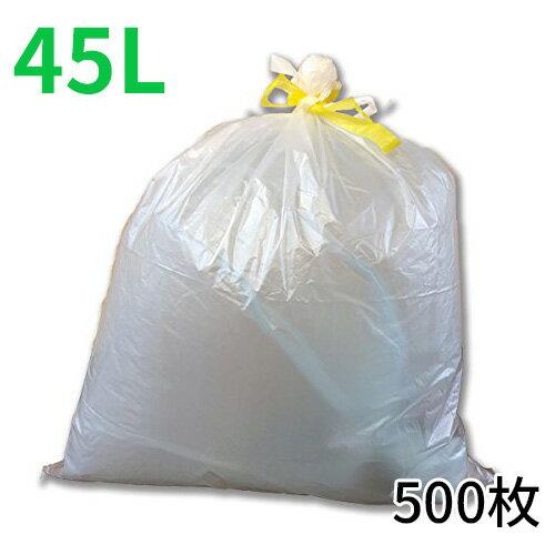 ★【ケース販売】【送料無料】ひも付きゴミ袋「リコロ」半透明 45リットル 10枚入り50冊(500枚)