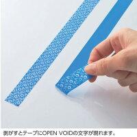 改ざん防止テープ20mm幅×10m×0.1mm【1個までメール便対応可能】