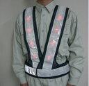 《三ツ星貿易》超高輝度赤色LEDベスト(輝度:11,000mcd) 反射テープ60mm幅 (MPLED)