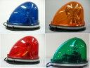【送料無料】車載型高輝度LED回転灯 12V,24V兼用(STMBL-LED)