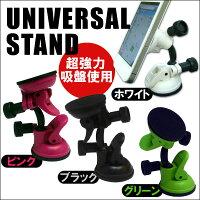 http://image.rakuten.co.jp/ricoro/cabinet/ibento/ariys-usm_om.jpg
