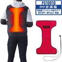 ショッピング電熱ベスト ≪自重堂≫FEVER GEAR 電熱パッド(空調服・バッテリー対応タイプ)FG10010