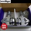 wellgo(ウェルゴ)RC713 ペダル【ワケアリ特価】