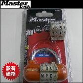 MASTERLOCK(マスターロック) コンビネーションロック オレンジ【ワケアリ特価】