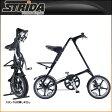 ストライダ 折りたたみ自転車 LT (BLACK)【小径車】【STRIDA 】
