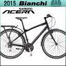 ビアンキ 2015 METROPOLI GENT Shimano ACERA V-BRAKE 7sp /メトロポリジェント【クロスバイク】【自転車】【BIANCHI】