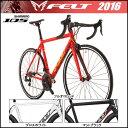 F75 FELT 2016年モデル 【組立調整してお届け】