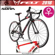 FELT(フェルト) 2016 ZW95【ロードバイク/ROAD】【レディースモデル/女性用】【アルミ】【SORA(ソラ)】【2016年モデル】【※ペダルは付属しません】