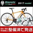 ビアンキ 2017年モデル ビアニローネ 7 プロ ソラ / VIANIRONE 7 PRO Sora【ロードバイク/ROAD】【Bianchi】
