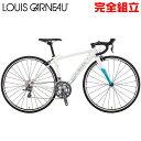 ルイガノ 2017年モデル CLR ロードバイク LOUIS GARNEAU 自転車
