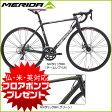 MERIDA(メリダ) 2017年モデル スクルトゥーラ DISC 200 / SCULTURA DISC 200【ロードバイク/ROAD】