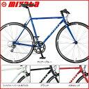 MIYATA(ミヤタ) Freedom Flat(フリーダム フラット)【クロスバイク】【2017年ラインナップ】