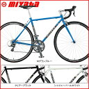 MIYATA(ミヤタ) Freedom Road(フリーダム ロード)【ロードバイク】【2017年ラインナップ】